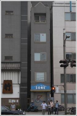 japanese_buildings_4