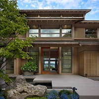 Influência japonesa em uma casa moderna