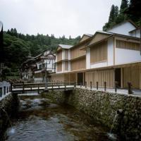 A tradicional arquitetura japonesa, feita de um jeito moderno