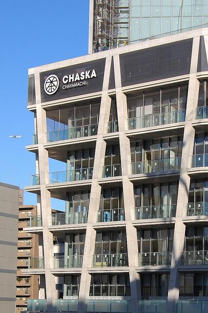 Chaska_chayamachi_Tadao_Ando_Osaka_Japao_arquitetura_concreto_hotel_capela_residencial_arquitete_suas_ideias_04