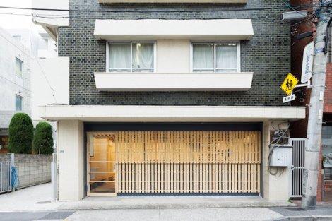 Pallets interior reforma madeira Toquio Japão sustentabilidade arquitete suas ideias  (3)